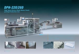 High Speed Blister Cartoner Line